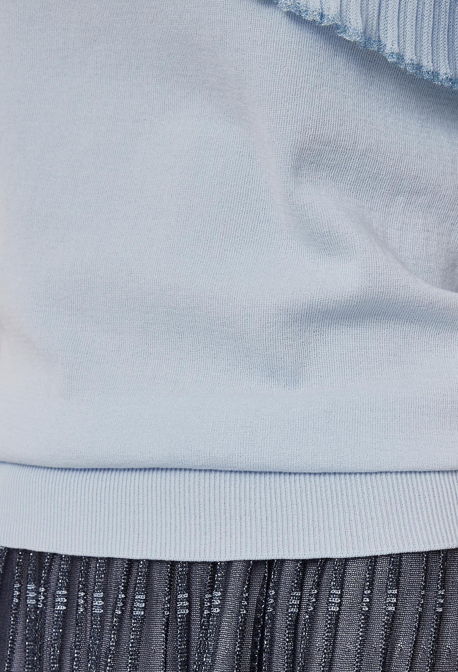 코튼 블렌드 브이넥 니트 (BLUE)